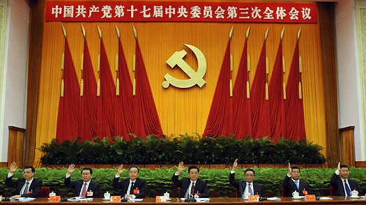 """China: State run Global Times article -""""Modest Corruption"""" Should Be Allowed"""