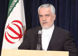 Iran: Former Vice President Jailed for Corruption