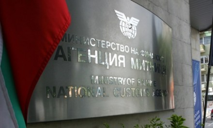 Bulgaria: Anti-Corruption Inspectorate