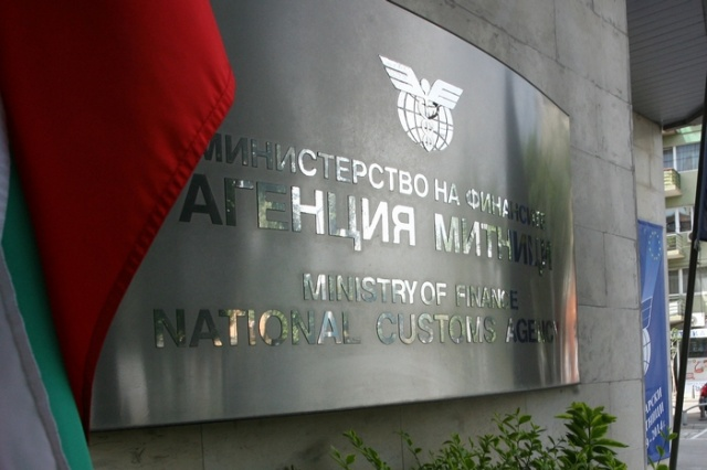 Bulgaria: Anti-Corruption Inspectorate