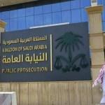 Saudi Arabia: Five officials accused of corruption jailed.