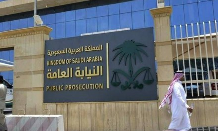 Saudi Arabia: Five officials accused of corruption jailed.