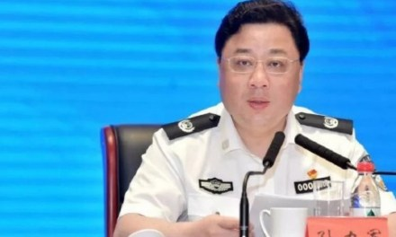 China: Public Security Vice Minister Arrested in Corruption Probe.