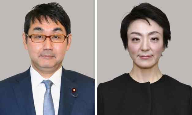 Japan: Former justice minister and wife charged with vote-buying