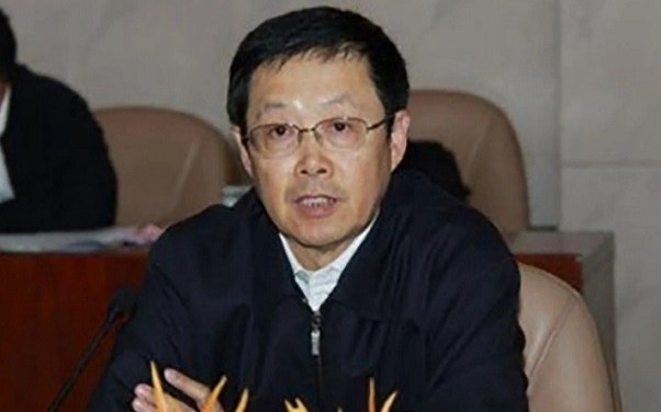 China: Former aide to vice president named in anti-graft probe