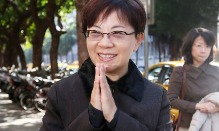 Taiwan: Taipei city councillor indicted on corruption charges