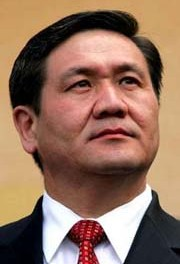 Mongolia: Former president arrested on corruption charges