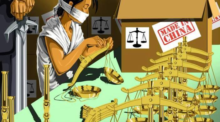 論香港法律和警察之不正當 —— 從曾鈺成的類比談起 24