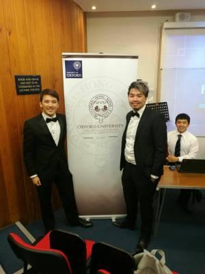荼毒牛津討論會:儒家與民主 5