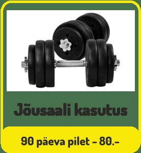 Nupud-80