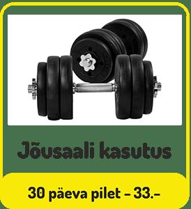 Nupud1-33M-274