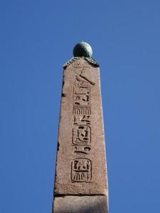 Egyptian obelisk of Villa Celimontana.