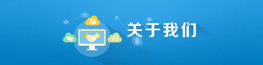 深圳市科斯福科技有限公司-官方網站