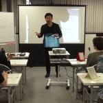 アラフォーからの大人メイク講座IN大阪 2018-9-8 ダイジェスト