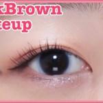 【韓国コスメ】デート用のナチュラルピンクブラウンメイク makeuptutorial