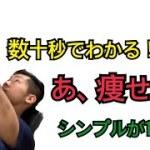 パーソナルトレーニング ダイエット 引き締め ボクシング 健康