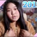 ♡クリスマスデートメイク♡【2019ver.】