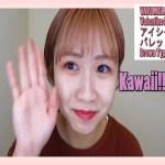 【さちだんご】VAVI MELLO アイシャドウパレット おすすめメイク 春メイク 韓国コスメ アイメイク