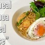 オートミールとキヌアのフライドライス‼️ダイエット•健康食事‼️