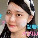 【韓国スキンケア】超手軽!話題の洗い流さないパック💖