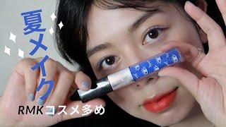 【雑談】シルバーとブルーで涼しげ夏メイク