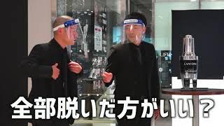 アキナ スキンケアで手と手を握り合う!?