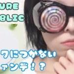 【韓国コスメ】マスクに付かないと話題のファンデ!!NATURE REPUBLIC(ネイチャーリパブリック)