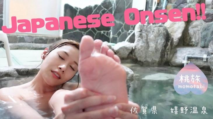 [桃旅momotabi] Japanese Onsen 嬉野温泉 女ひとり旅 美肌の湯でマッサージ