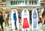 【イベントレポ】BIOPLE FES(ビープルフェス)2018年秋冬新商品 オーガニック好きは要チェック!