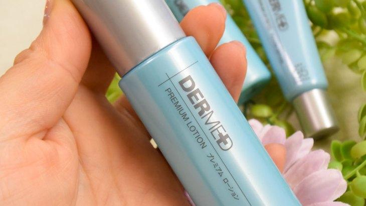 デルメッド(DERMED)のトライアルセット、実際に購入したからわかったこと【化粧水・美容液・化粧下地】