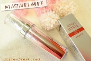 アスタリフトホワイト 美白美容液エッセンスインフィルト