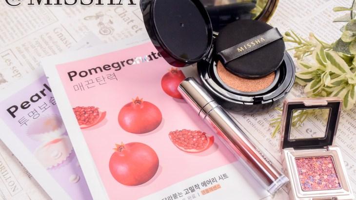 【@cosme Beauty Day2019】購入品レポ・MISSHA(ミシャ)大人ツヤcollection2019