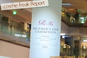 ReFa MOTHER'S DAY EXHIBITION