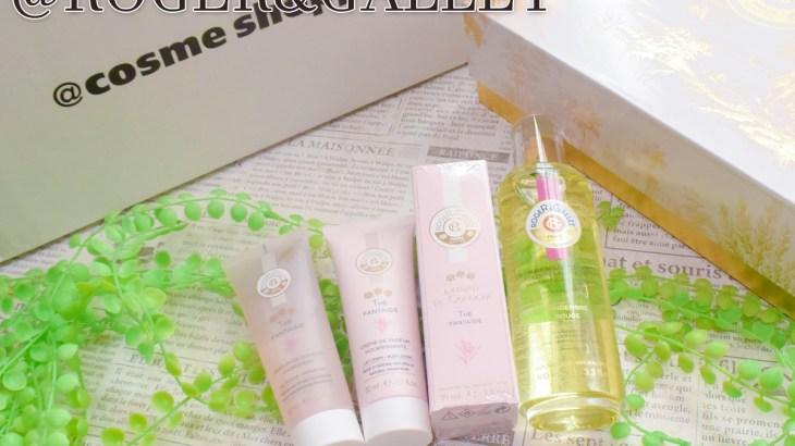 @cosme beauty day購入品レポ】ロジェガレのコフレは、福袋レベルでお得でした