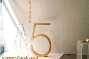 SUQQU(スック)15周年を記念したコスメイベント