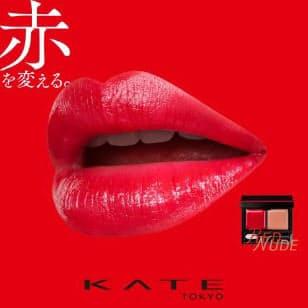 【R2年2月1日発売】ケイト ヌードカラーで使いこなせる赤リップ