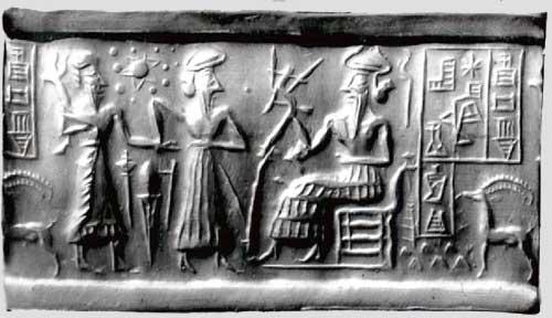 sumerian_artifact