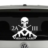 2nd Amendment Vinyl Decals