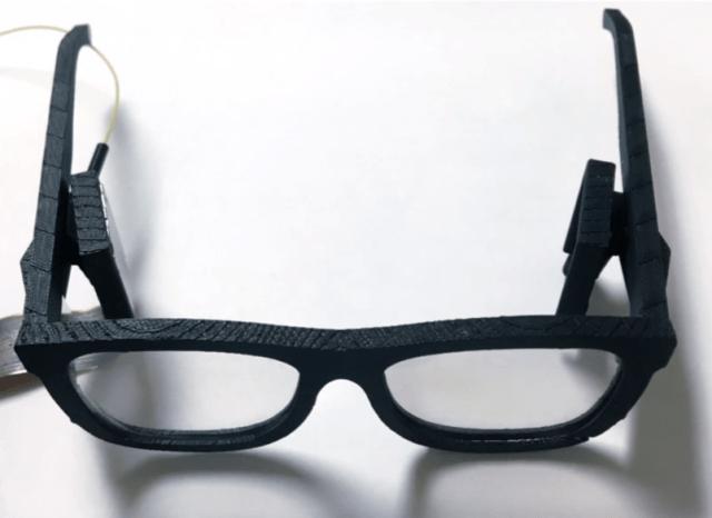 HoloLens prototype