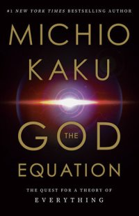 """""""The God Equation"""" book cover"""
