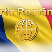 Una dintre cele mai bune soluții gratuite pentru a avea hartă offline a României este acum disponibilă in Play Store