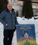 Открытие в МЦР выставки работ художника-космиста Алексея Поликутина «Творящая Гармония»