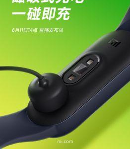 Xiaomi Mi Band 5 chargeur magnétique