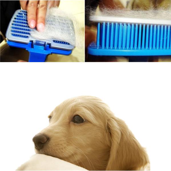 Pet Dog Cat Hair Fur Shedding Trimmer Grooming Rake Comb Brush