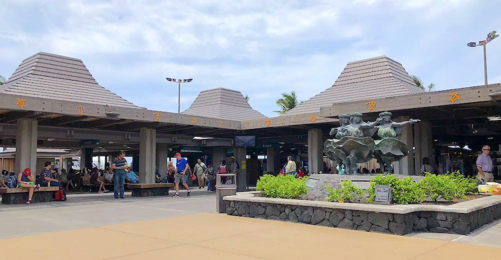 Kona airport, one of the main airports you'll fly to when you go island hopping in Hawaii