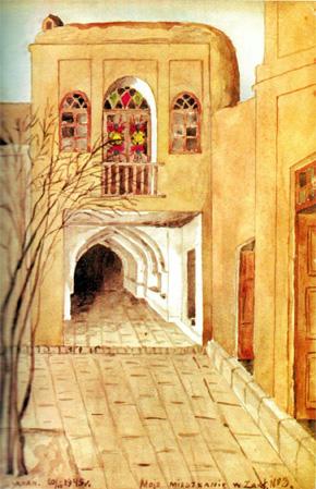 "Artwork by Isfahan student Helena Waszczuk, 1945 Inscription at bottom reads: ""My residence"""