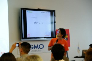 2012年7月1日:WordBench 東京 at GMO:ライトニングトーク