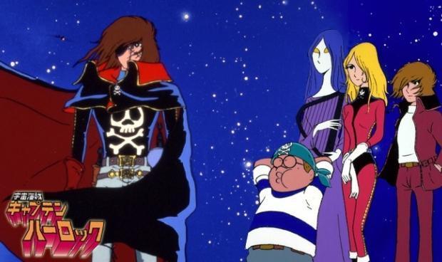 Los originales: Harlock, Key, Yattarán, Mime y Tadashi (al que sustituye Yama)
