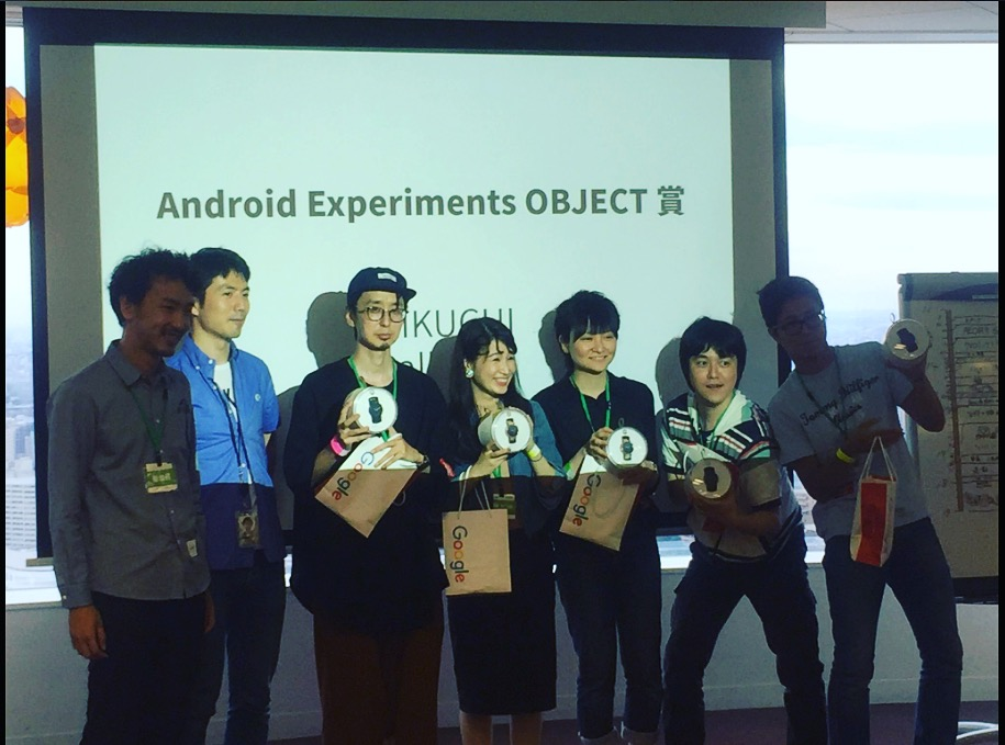 Android Experiments OBJECT賞を受賞