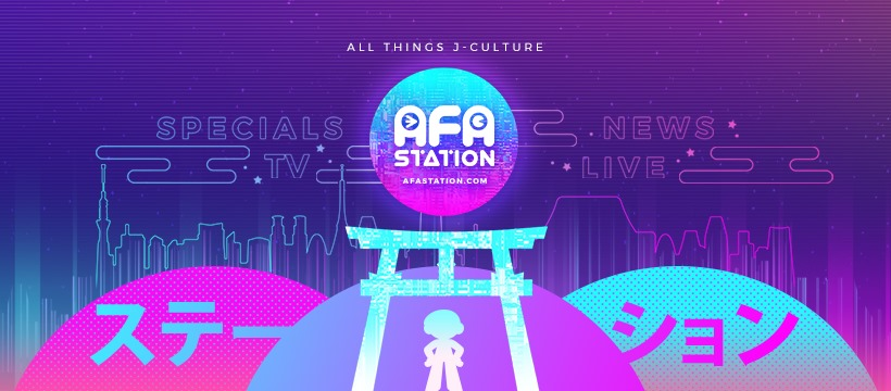 AFA Station Banner